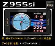 Z9551