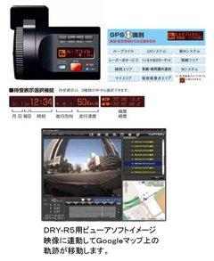 Dryr5