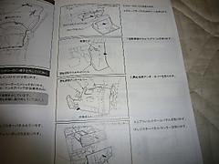 P1070505