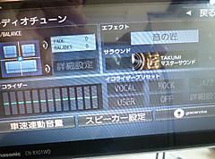 P1030592