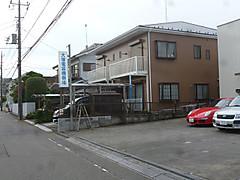 P1040048