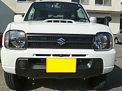 P1050009