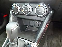 P1050409