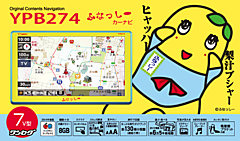 Ypb274