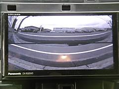 P1080475