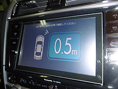 P1080565