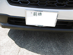 P1080652