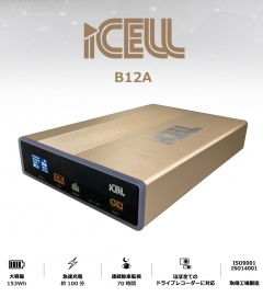 Icellb12a