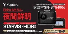 Snst5400d