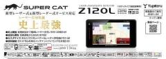 Z120l