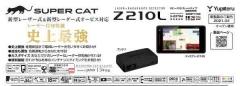 Z210lp